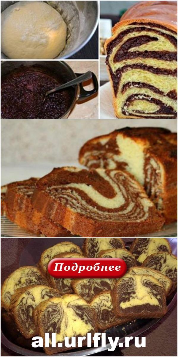 Рецепт плетенки, которая затмила торты и пирожные. Она получается вкуснее в разы любого торта или пирожного!