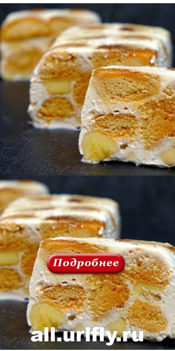 Торт за 10 минут без выпечки