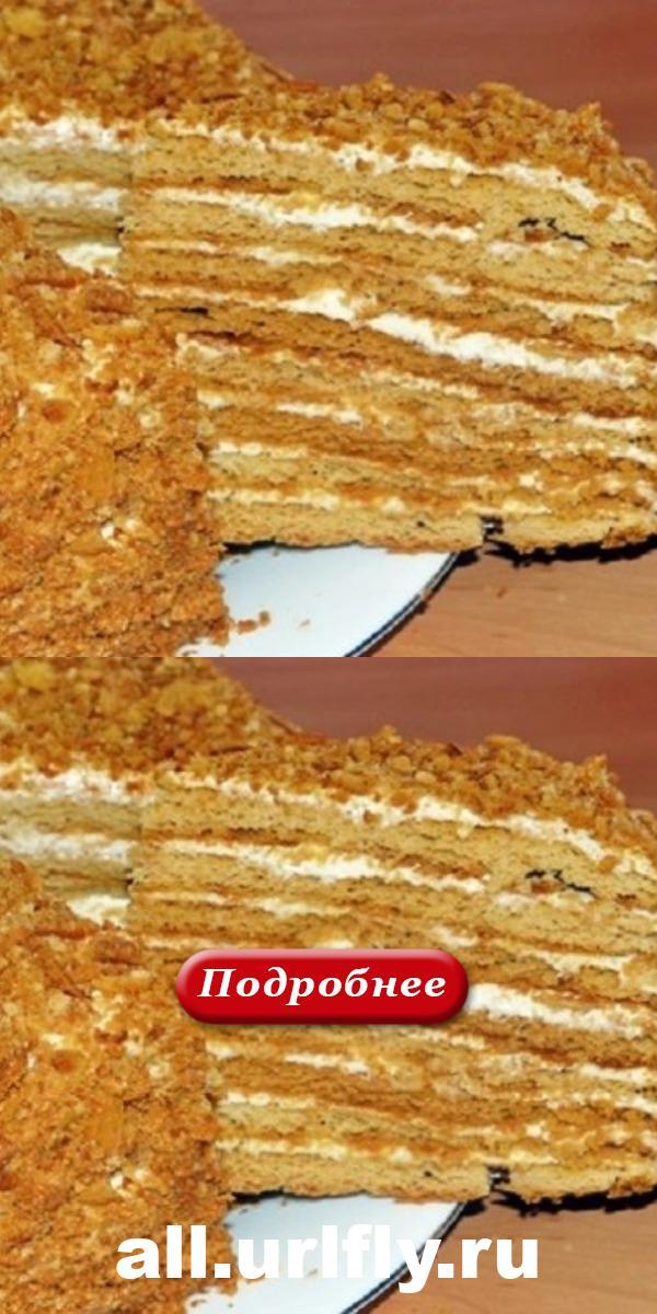 Лучшее тесто для «Медовика» — коржи получаются невероятные.